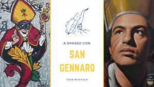 Read more about the article Aspettando San Gennaro: passeggiata musicale